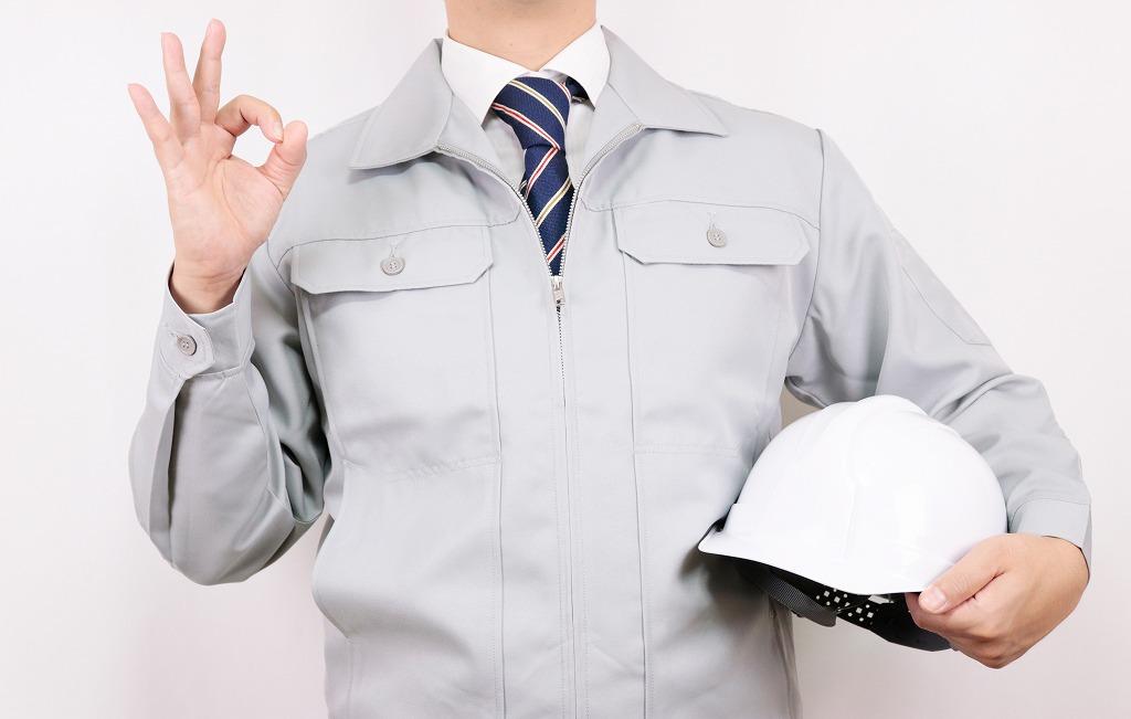 舗装工事業者の福浦組で人材募集中!各ポジションをご紹介