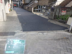 私道舗装整備工事